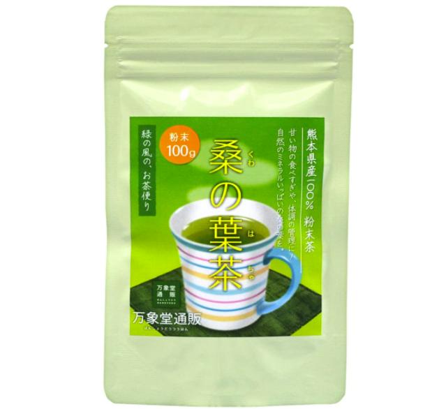 万象堂桑の葉茶