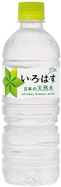 いろはす天然水