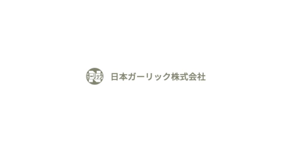 日本ガーリックロゴ
