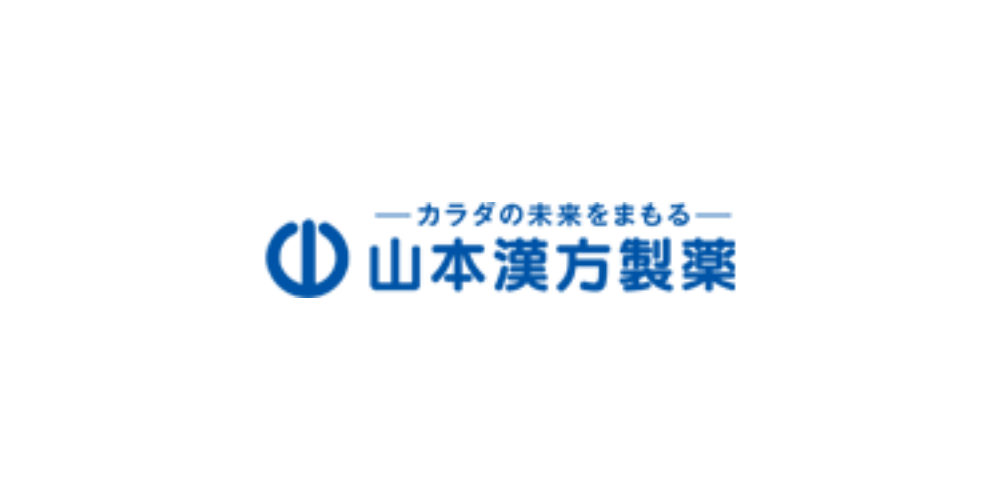 山本漢方ロゴ